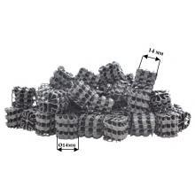 Бионаполнитель (биозагрузка) Helix Ø14х14 черный