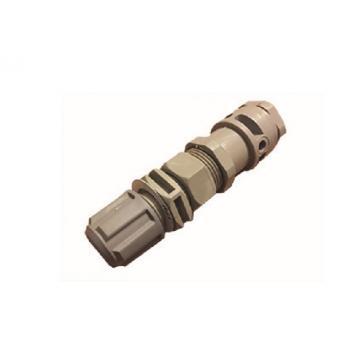 Всасывающий клапан для мембранного насоса 4х6мм