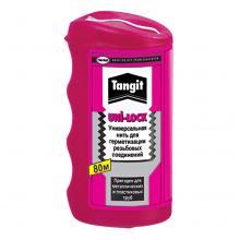 Техническое волокно Tangit Uni-Lock