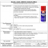 VASELINE  SPRAY-смазка широкого спектра применения, спрей, 300 мл