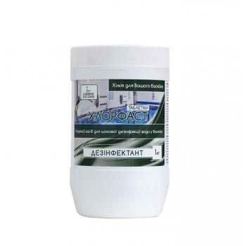 Хлорфаст быстрый (табл. 20 г). Быстрорастворимый хлорпрепарат для ударного хлорирования (55% акт. хлора) 1 кг.