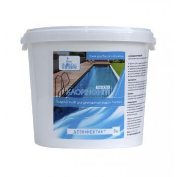 Хлоринфинити длительный (табл. 200 г). Медленнорастворимый хлорпрепарат для длительного хлорирования (90% актив. хлора) 5 кг.