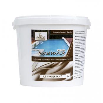 Мультихлор комбинированный. Медленнорастворимый хлорпрепарат для длительного хлорирования. Комплексное средство: дезинфекция, борьба с водорослями, коагуляция взвешенных частиц, стабилизация рН 5 кг.