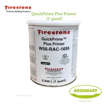 Праймер QuickPrime Plus 1 л