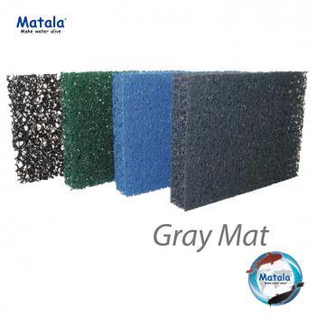 Наполнитель Matala Flex Media Gray 2м x 1м x 3.8 см (цвет - Серый)